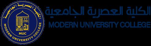 شعار MUC E-Learning العصرية الجامعية -  منصة التعلم الالكتروني